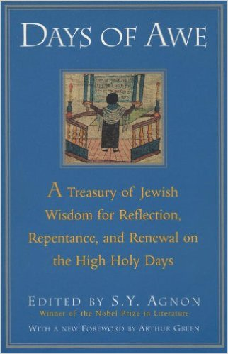 High Holy Day Reading List